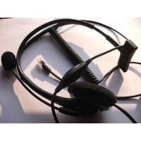 Buy cheap Telephone headsets/ low cost headsets wholesaler/disposable headphones from wholesalers