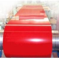 Buy cheap PPGI/Prepainted Steel Coil from wholesalers