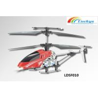 Buy cheap Twin-propeller 4CH Alloy Gyro R/C heli,4CH RC helicopter,Indoor,Speed control from wholesalers