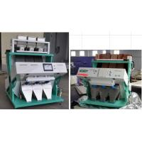 Buy cheap 3 chute model intelligent  rice color sorter ------ China manufacture from wholesalers