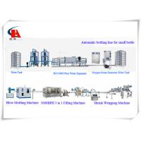 Buy cheap Pure Water Production Machine , Bottled Water Production Equipment 1 - 10 Ton/H from wholesalers