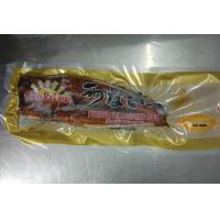 Buy cheap Vacuum Pack Fresh Frozen Fish With Soy Sauce , Frozen Raw Shrimp from wholesalers