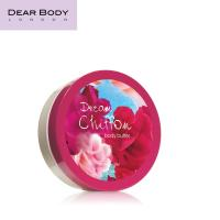 Buy cheap Best selling whitening body butter 200g from wholesalers