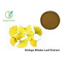 Low Density Ginkgo Biloba Blood Circulation 24% Flavone Glycosides Brown Powder