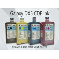 Buy cheap Galaxy CDE Disperse Sublimation Water Based Dye Ink 4 Color For Epson DX5 Head from wholesalers