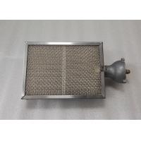 Aluminized Stainless Steel Infrared Gas Burner , Ceramic Burner BBQ For Kebab Machine