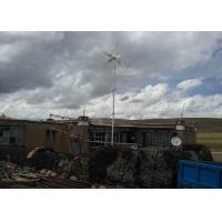 Buy cheap Three Phase Off Grid Wind Turbine With Guyed Tower Digging Pole Energy Supply from wholesalers