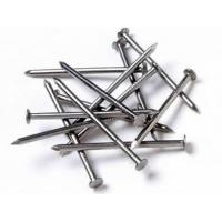 Buy cheap Galvanized Common Nails from wholesalers