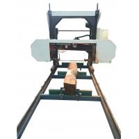 Buy cheap Horizontal Sawmill Wood Portable Band Saw Mill Timber Band Saw Machine from wholesalers