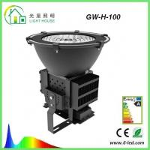 Buy cheap 100 Watt High Bay LED Lighting , Energy Efficient High Bay Lighting IP65 product