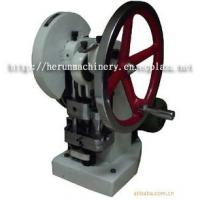 Buy cheap single punch tablet press TDP-5 from wholesalers