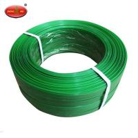 Buy cheap Custom Strapping Tape Customized Polyester PET PP Strapping Band Tape from wholesalers