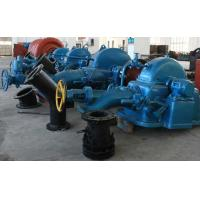 Buy cheap Small Pelton turbine from wholesalers