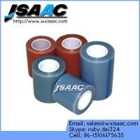 Buy cheap Coloredprotectivefilmforplastic sheetin Wuxi China from wholesalers