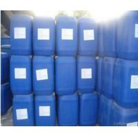 Buy cheap Formic Acid product