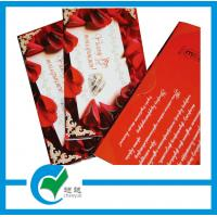 Buy cheap Embossing New Year Greeting Card Stock Paper Printing for Holiday Decoration & Gift from wholesalers