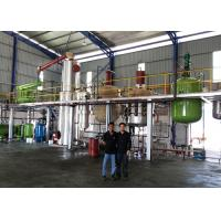 Buy cheap Easy Operation Used Engine Oil Refining Machine Reliable For Agricultural Tool from wholesalers