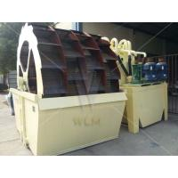 Buy cheap Concrete gravel Industrial Sand Washing Machine  for Mineral Water Plant from wholesalers