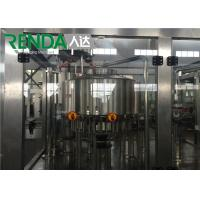 Buy cheap Automatic Small Water / Drink / Soda Water Bottling Machinery 2000 - 20000BPH from wholesalers