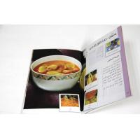 Buy cheap Custom Cook Saddle Stitch Book Binding With Tattoo Stickers / PDF Format from wholesalers