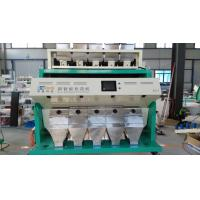 Buy cheap Pine Nuts Optical Sorting Machine from wholesalers