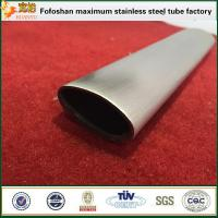 Buy cheap Stainless Steel Ellipse Pipe Special Shaped Tubing For Indoor Handrail product