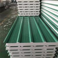 Buy cheap 840mm type 30mm polystyrene foam silver paper sandwich roof panel with 0.426mm from wholesalers