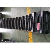 Buy cheap Yanmar Farm Machine Combine Harvester Rubber Track 500*90AW*54 from wholesalers