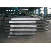 Buy cheap 1200mm - 1800mm Width SS400, Q235, Q34 Hot Rolled Checkered Steel Plate / Sheet from wholesalers