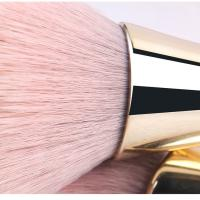 Buy cheap Light Weight Powder Foundation Brush Beauty Care Function Free Samples from wholesalers