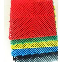 Buy cheap Bar Grating with High Quality for car washing from wholesalers