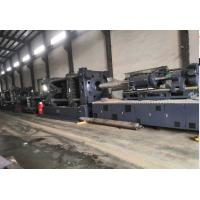 Buy cheap Injection molding machine professional manufacturing , Haijiang machinery from wholesalers