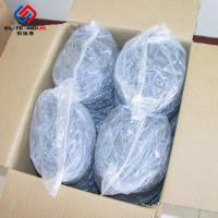 Buy cheap Anti Aging Concrete Strengthening Fibers , Macro Synthetic Fiber Reinforced Concrete from wholesalers