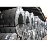 Buy cheap Cold Rolled Steel Coil 0.1-3mm Thickness SPCC DC01 DC02 DC03 DC04 ST12 Q195 from wholesalers