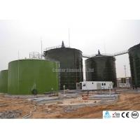 Buy cheap Enamel Coated Glass Lined Steel Tanks With Double Coating Internal And External from wholesalers