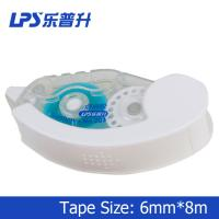 Buy cheap PS Blue Adhesive Tape Runner Glue Tape Runner for Students No 203 from wholesalers