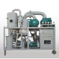 Buy cheap Transfomer Oil Purifier/Filtration/Purification from wholesalers