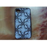 Buy cheap OEM / ODM custom design phone cover iface phone case korean cell phone cases from wholesalers