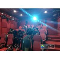 Buy cheap Durable 5D Cinema System In Shopping Mall / Electronic 5D Motion Control System from wholesalers