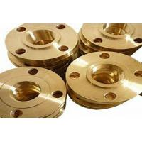 Buy cheap CUNI 90/10 C70600 Alloy Steel Flanges DN 100 Class 1500 Pipe Connector from wholesalers
