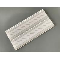 Buy cheap Green Leaf Kitchen Wall Cladding Panels , Plastic Wall Liner Panels from wholesalers