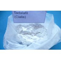 Buy cheap Sex Enhancement Amino Tadalafil CAS 385769-84-6 99% Assay White Solid Appearance product