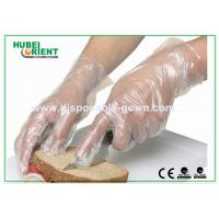 Buy cheap High Density Disposable Short Clear Plastic Gloves With CE / ISO from wholesalers