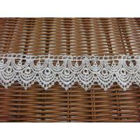 Buy cheap fashion poly lace trimming wholesale(No. HF-P1012) from wholesalers