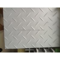 Buy cheap Corrosion Resistant Pultruded Fiberglass Profile , FRP pultruded profile product