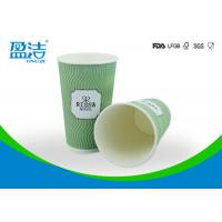 Buy cheap Taking Away Hot Drink Paper Cups 16oz Large Volume With Water Based Ink product