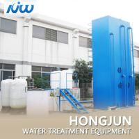 Buy cheap Professional Magnetic Filter River Water Treatment Plant 0.6Mpa Working Pressure from wholesalers
