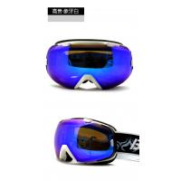 Buy cheap ski goggles, ski masks, cross country skis with FDA,CE from wholesalers