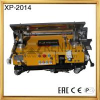 Buy cheap 60HZ Cement Render Machine Adjustable Construction Equipment from wholesalers