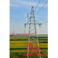 Buy cheap 132KV single circuit suspension transmission tower from wholesalers